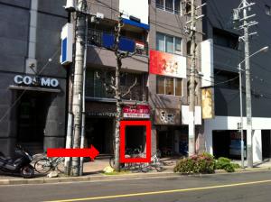 名古屋本社入口